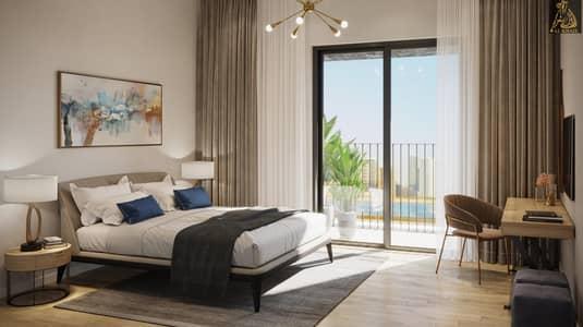 4 Bedroom Flat for Sale in Al Khan, Sharjah - Hot Deal 4BR Naseem Residences Maryam Island