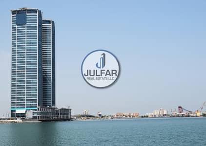 Office for Sale in Dafan Al Nakheel, Ras Al Khaimah - Amazing Sea View Office FOR SALE in Julphar Tower.