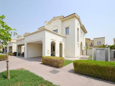 Biggest Plot | Type 3E | Vacant | AED 1.9 Million