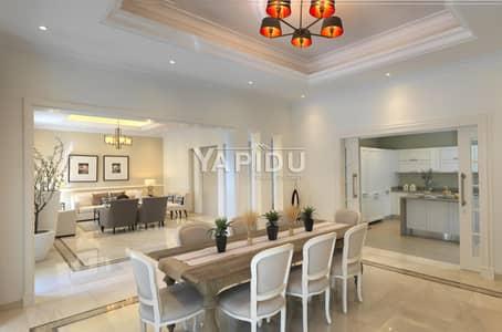 فیلا 4 غرف نوم للبيع في مدينة محمد بن راشد، دبي - Limited Villas   Coming Soon   Call for Booking