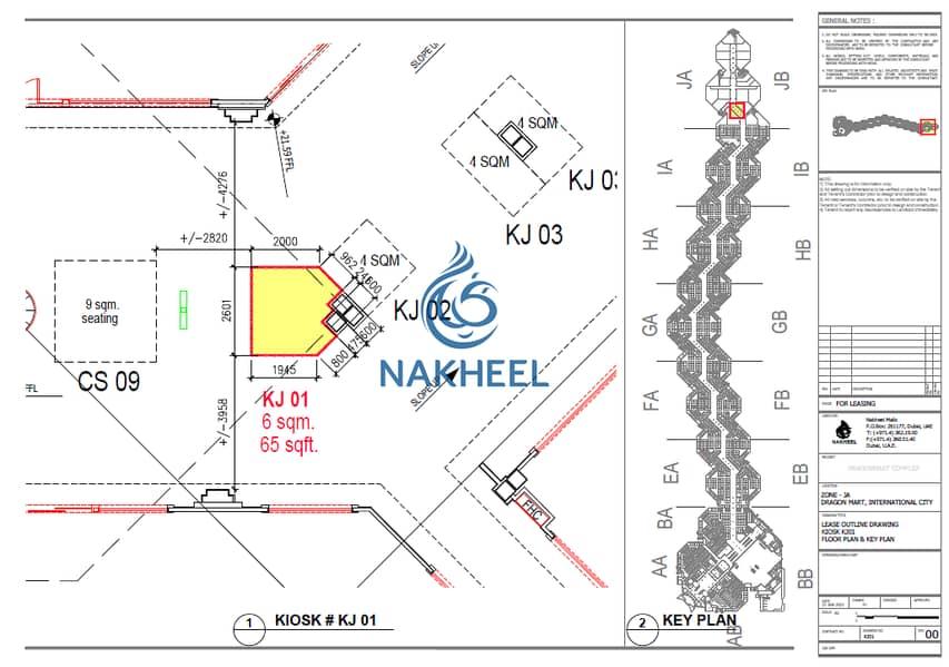 5 Superior Kiosk Location | Dragon Mart1 |6 sqm | Wonderful Location