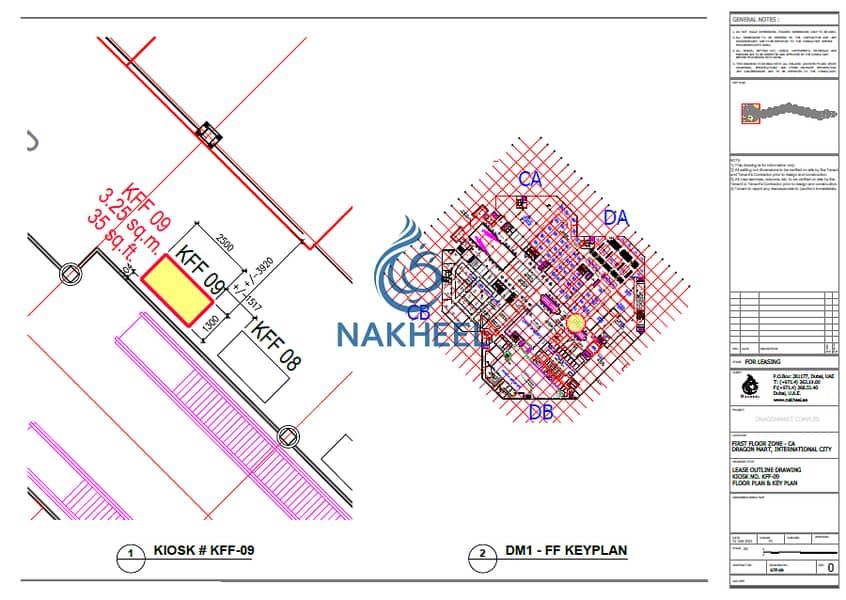 5 Ideal Kiosk Location | Dragon Mart 1| 3.25sqm| Main Entrance| Great Deal