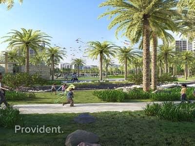 فلیٹ 1 غرفة نوم للبيع في دبي هيلز استيت، دبي - Most deal Work from Home Space