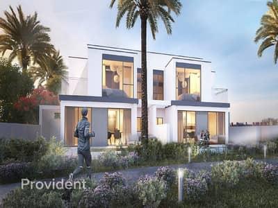 5 Bedroom Villa for Sale in Dubai Hills Estate, Dubai - Move in by June 2020