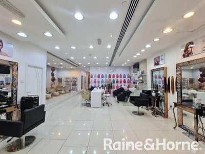 Shop for Rent in Motor City, Dubai - Fully Fitted Beauty Salon - Plenty 0f Parking
