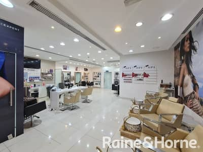 Shop for Rent in Motor City, Dubai - Fully Fitted Beauty Salon - Plenty 0f Parking