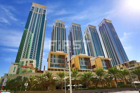شقة 2 غرفة نوم للبيع في جزيرة الريم، أبوظبي - Properties worth Investing! Inquire Now!!