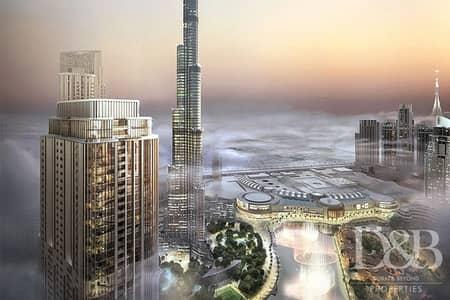 3 Bedroom Flat for Sale in Downtown Dubai, Dubai - Last Largest Unit | Best PP | Ideal Location