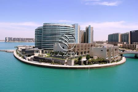 Hottest Deal!4BR Apartment w/ Canal View in Al Muneera