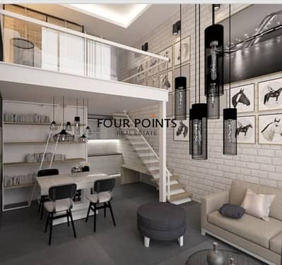 تاون هاوس 1 غرفة نوم للبيع في دبي لاند، دبي - Pay 40%  OP Down Payment and Get 20% Discount
