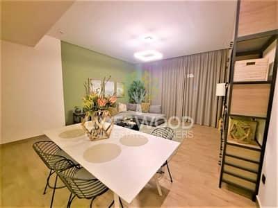 فلیٹ 2 غرفة نوم للبيع في مدينة دبي الرياضية، دبي - Marvelous Two Bedroom Apartment | Unique Location