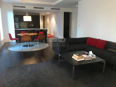 Investors Deal |  Vacant | Largest Layout | 2 Beds
