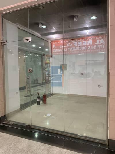 Shop for Rent in Al Nahda, Dubai - SHOP AVAILABLE IN NEW BUILDING - AL NAHDA DUBAI-TWO MONTHS FREE
