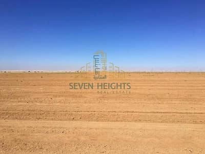 HOT PRICE For A Great Location Land in Khlalifa City A