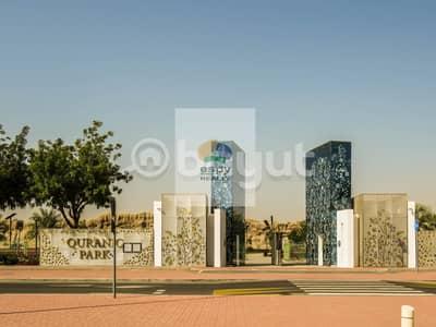 Plot for Sale in Al Khawaneej, Dubai - Best price for villa plot in khwaneej