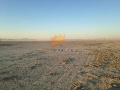 Plot for Sale in Dubai Industrial Park, Dubai - Land For Sale / Use- Mixed Use (Residential) / Prime Location