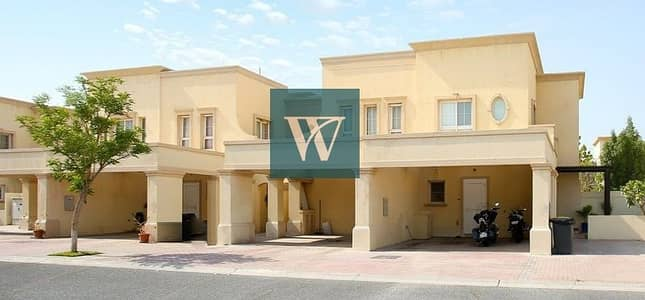 2 Bedroom Villa for Sale in The Springs, Dubai - EXECUTIVE CORNER UNIT - RENTED - STRATEGICALLY POSTIONED