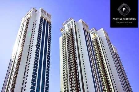 شقة 2 غرفة نوم للبيع في جزيرة الريم، أبوظبي - Huge Apartment W/Best Price|With Balcony| Sea View