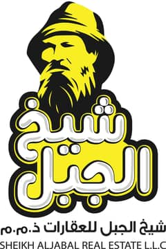 Sheikh Al Jabal Real Estate L. L. C
