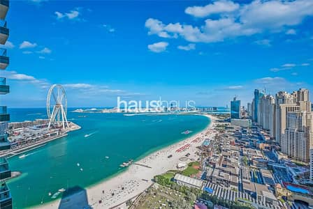 3 Bedroom Flat for Rent in Jumeirah Beach Residence (JBR), Dubai - Two Year Contract Option | Breathtaking Apartment