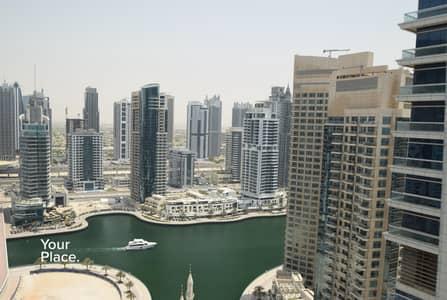 Huge Terrace  with Dubai Ain View