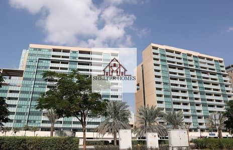 فلیٹ 3 غرف نوم للايجار في شاطئ الراحة، أبوظبي - 3+1 Maids/ A perfectly -priced Apartment with Balcony
