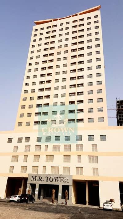 استوديو  للبيع في مدينة الإمارات، عجمان - شقة في برج إم أر مدينة الإمارات 100000 درهم - 4908278