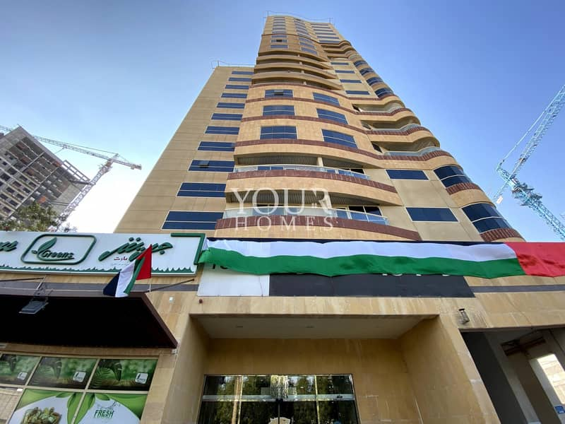 AS l Vacant 1 BR Apt For Sale in Dana Tower JVC