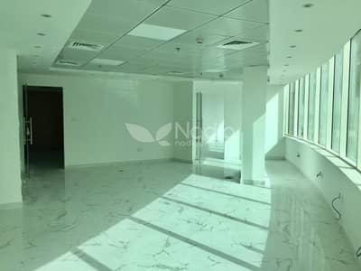 Fitted Office with Lake View