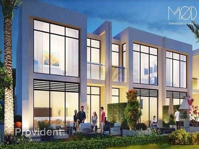 تاون هاوس 3 غرف نوم للبيع في أكويا أكسجين، دبي - Most Affordable Townhouse with Payment Plan