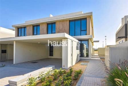 4 Bedroom Villa for Sale in Dubai Hills Estate, Dubai - Genuine | Full Golf Views | Private Location