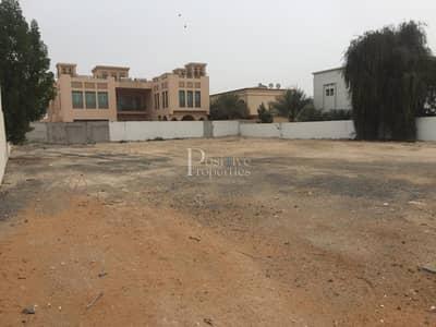 Plot for Sale in Al Barsha, Dubai - BEAUTIFUL LOCATION | 15000SQFT PLOT OF LAND | FOR SALE