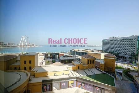 3 Bedroom Flat for Sale in Jumeirah Beach Residence (JBR), Dubai - Sea View  |  Low Floor  |  Well Maintained