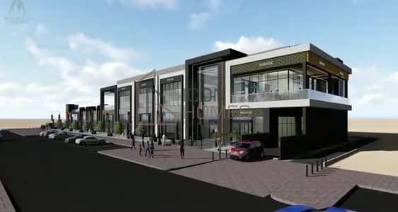 Meydan shopping centre land for sale