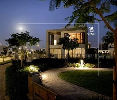 فیلا 5 غرف نوم للبيع في دبي هيلز استيت، دبي - Urgent Park view 5 bedroom for Sale.