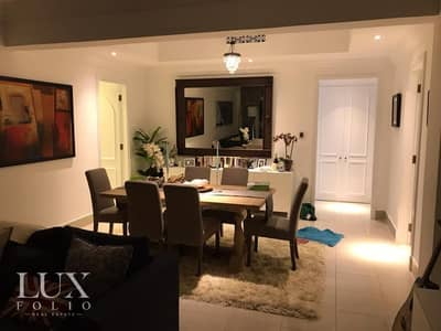 2 Bedroom Flat for Sale in Old Town, Dubai - | OT Specialist | Upgraded | Hue Layout |