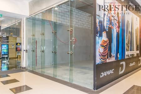 Shop for Rent in DIFC, Dubai - Retail Shop| Shell & Core| For All business Type