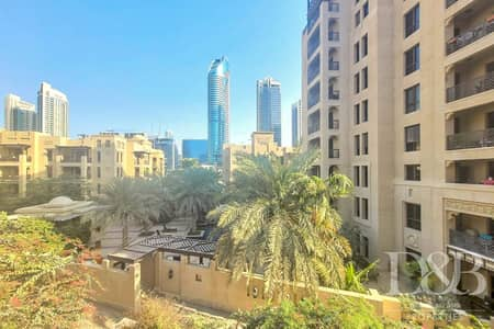 1 Bedroom Flat for Rent in Old Town, Dubai - BEST LAYOUT  |  UNFURNISHED |  VACANT NOW