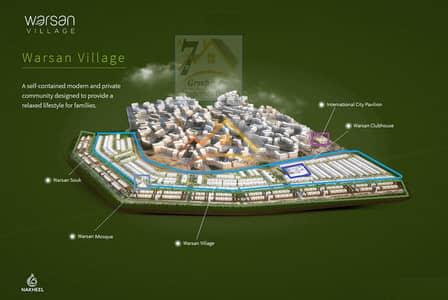فیلا 3 غرف نوم للبيع في المدينة العالمية، دبي -  Maids Room | Warsan Villa | Back 2 Back | Rented Villa