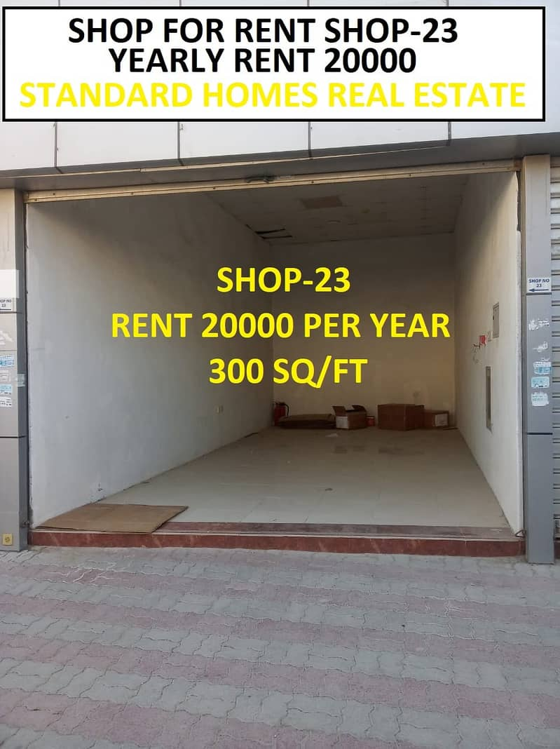 2 Shop for Rent yearly 20000