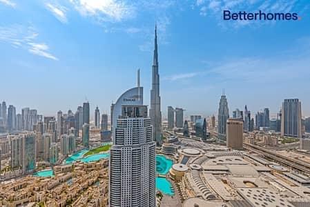 Genuine Listing|Top FloorIFull Burj View
