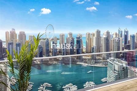 فلیٹ 4 غرف نوم للبيع في دبي مارينا، دبي - Dubai Marina and Sea Views   2 Years Payment Plan