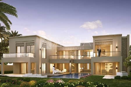 ارض سكنية  للبيع في دبي هيلز استيت، دبي - Lowest Priced | Exclusive | Park View