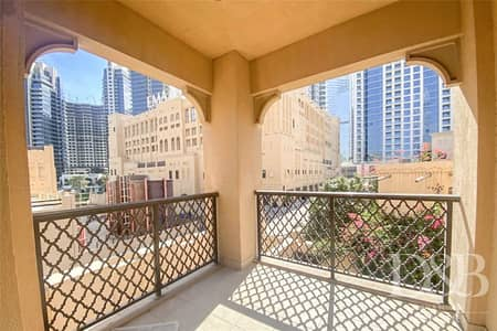 1 Bedroom Apartment for Rent in Old Town, Dubai - Bright | Spacious | Chiller Free | Balcony