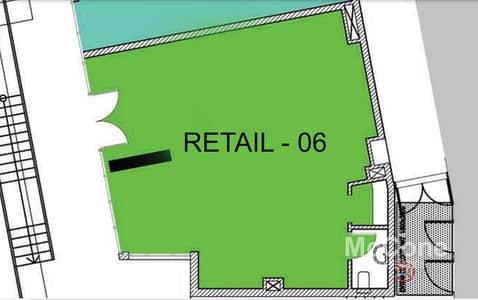 Shop for Sale in Jumeirah Village Circle (JVC), Dubai - Close to entrance | Exclusive | Prime location