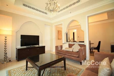 شقة 1 غرفة نوم للايجار في وسط مدينة دبي، دبي - Fully Furnished | Spacious | Keys In Hand
