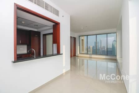 Vacant | View Today | High Floor | Stunning View