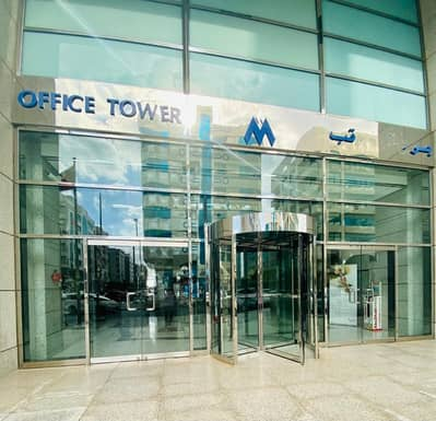 Office for Rent in Al Danah, Abu Dhabi - First Class Business Center in an Accessible Area