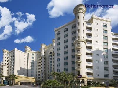 Large Balcony | Bright | Park View | Unfurnished