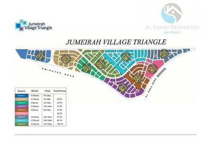 G+4 Plot For Sale With Retail Permission at Prime Location of JVT